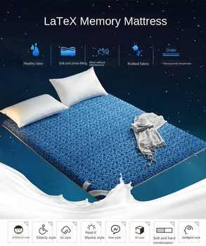 10 Cm Latex Mattress Single Double Size 100% Natural Memory Colchones Foam Latex Filling Stereoscopic Breathable Comfortable