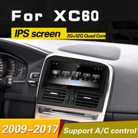 8.8inch RAM2GROM32G Android 8.0 PX6 Car Radio Stereo For Volvo XC60 2009-2015 GPS Navigation Support trip informaiton full touch