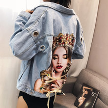 Women Beauty Print Back Hollow Out Rivet Details Mid Washed Denim Jacket Coat 2019 New Arrivals(China)
