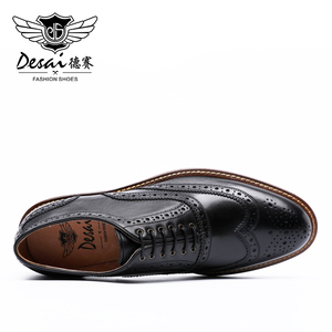 Image 4 - Desai Male Mens Pure Genuine Turkish Cow Leather Shoes 2020 For Men Dress High Quality Top Luxury Police Wholesale