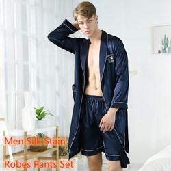 Мужские пижамные комплекты bornoz setleri badjas mannen, летние шелковые пижамные комплекты для мужчин