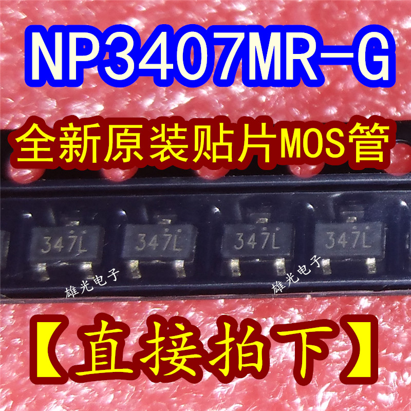 10PCS NP3407MR-G SOT23 347L MOS New And Original