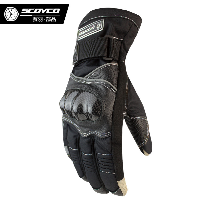 Scoyco Scoyco Motorcycle Cycling Gloves Cold Protection Case Shatter-resistant Waterproof Leather Gloves Men's Mc15b-2