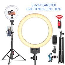 Anillo de luz LED regulable para Selfie, 9 pulgadas, para Youtube, maquillaje, vídeo, luz, belleza en vivo, iluminación continua