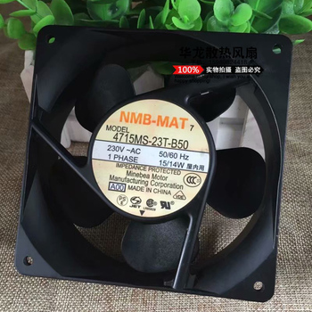 For NMB Blowers 4715MS-23T-B50-A00 12038 230V 12cm 120X120X38mm AC industrial axial cooling fans