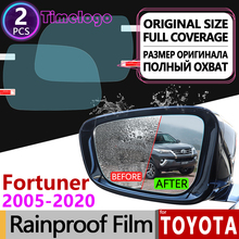 For Toyota Fortuner 2005 -2020 AN50 AN60 AN150 AN160 Hilux SW4 SR5 Anti Fog Rearview Mirror Rainproof Anti-Fog Films Accessories