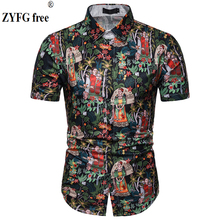 New style blouse mens flower shirts turn-down collar floral printing short-sleeved shirt hot summer casual popular