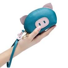 Ins симпатичная кожаная милая сумка с карманом для замены мультфильма