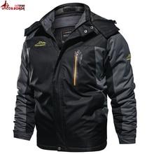 Coat Jacket Windbreaker 7XL