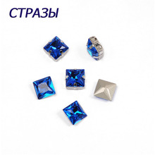 CTPA3bI 4447 Princess Square Capri Blue Fancy Beads For Jewelry Making Rhinestones Charming Needlework Accessories Crafts