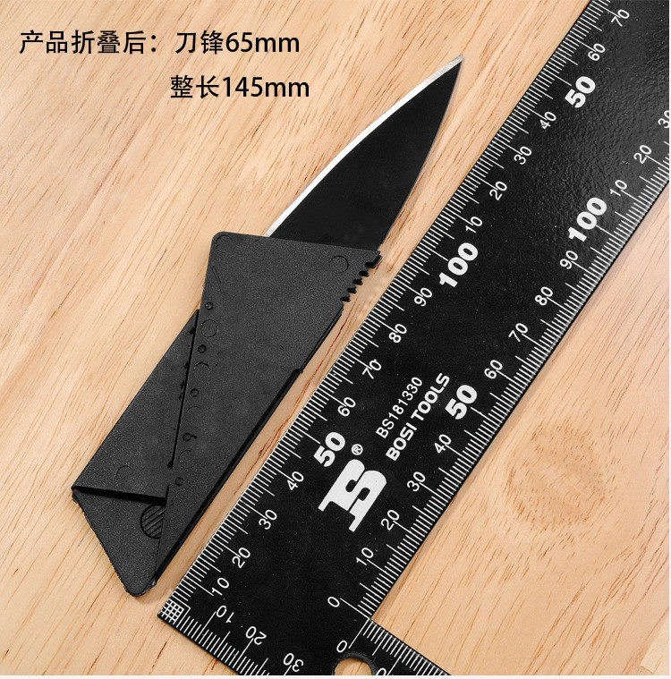 Folding Knife Tactical Survival Knives Hunting Camping Blade Multi Hardness Military Survival Knife Folding Credit Card Knife