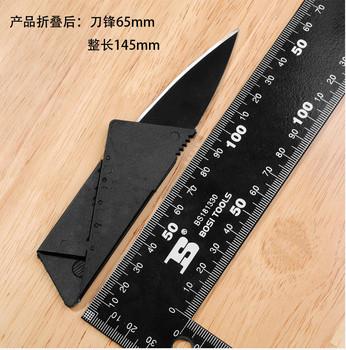 Składany nóż taktyczne noże survivalowe polowanie Camping Blade Multi twardość wojskowy nóż survivalowy składany nóż karty kredytowej tanie i dobre opinie knife Kalus golarka