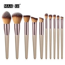 цена на 10pcs/set Champagne Makeup Brushes Set for Cosmetic Foundation Powder Blush Eyeshadow Kabuki Blending Make Up Brush Beauty Tool