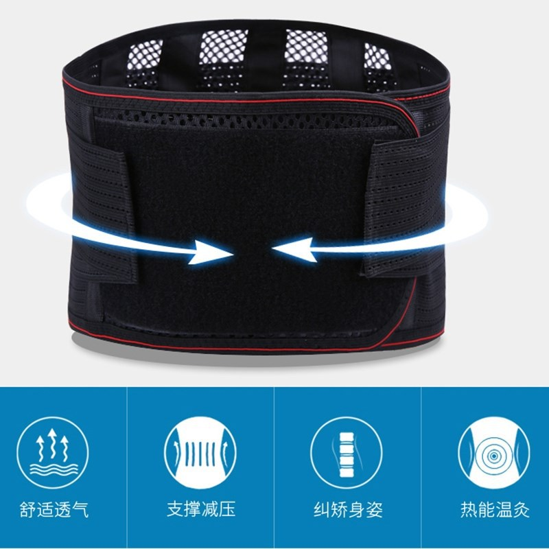 Workers Work Fixed Anti-Waist Sprain Handling Girdle With Architecture Waist Supporter Suspender Strap Labor Protective Belt