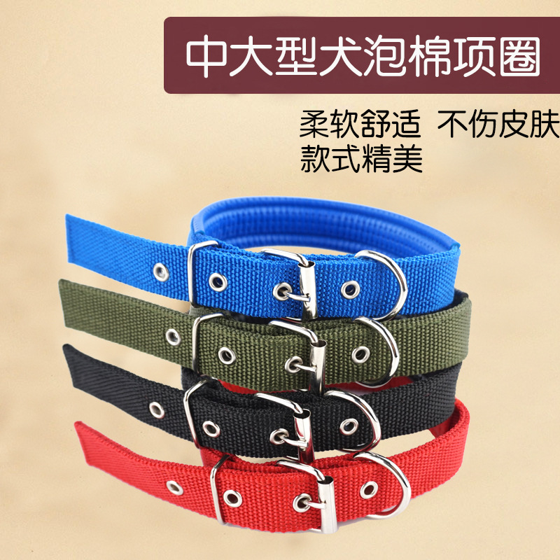 Pet Supplies Classic Style Medium Large Dog Foam Dog Collar Colorful Adjustable Dog Collar
