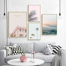 Fashion Nordic plant cactus coconut Wall Art Prints Poster Video Game Wall Pictures Print For Gamer Room Decoration Wall Decor(China)