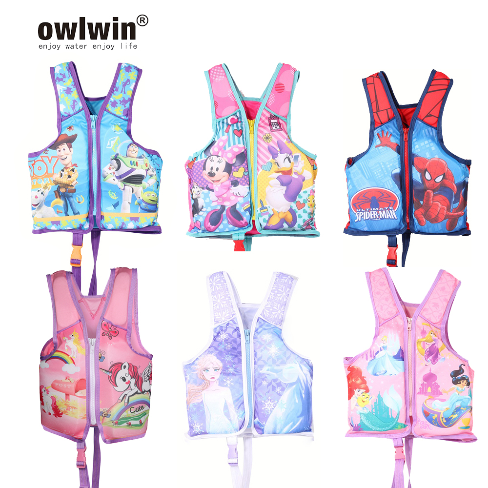 New Swim Life Vest, Life Jacket, Water Sport Baby Children's Summer Life Preserver Swim West Swim Jacket Child Swim Vest