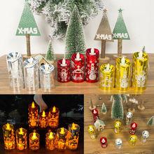 Рождественский светильник-Свеча на батарейках, вечерние, атмосферный декор, светодиодный, электронный