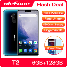 "Ulefone T2 смартфон с восьмиядерным процессором Helio P70, ОЗУ 6 ГБ, ПЗУ 128 ГБ, 4200 мАч, 6,7 ""FHD +, Android 9,0"