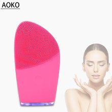AOKO Electric Silicone Ultrasonic Facial Cleansing Brush Remove Blackhead Pore Cleanser Sonic Vibration Massage Face Cleaner sutus electric pore sonic cleanser electric toothbrush golden 1 x aaa