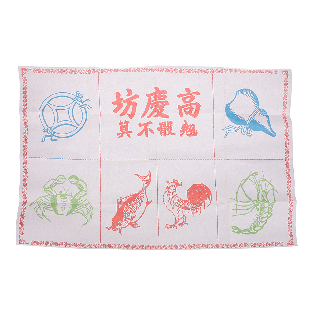 4 In 1 Mini Mahjong Chinese Traditional Gathering Party Game Cream ML-011