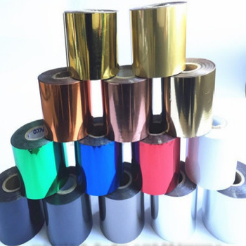 wide 5cm hot foil stamping golden silver black red blue green 120meter/lot free shipping
