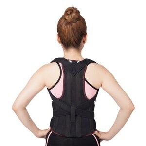 Back Support Body Back Posture