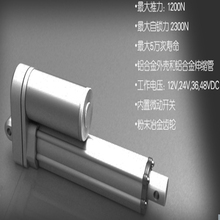 12v linear actuator price electric linear actuator waterproof