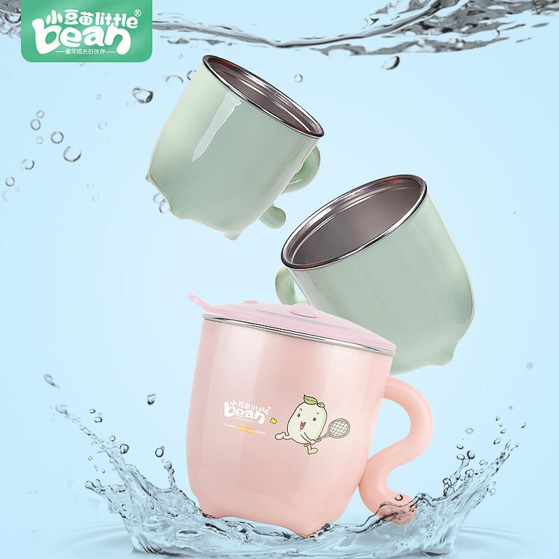 Small Bamboo Shoots CHILDREN'S Park Household Stainless Steel Shatter-resistant Cup CHILDREN'S Glass Cup Sippy Cup CHILDREN'S Cu