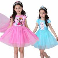 Vestido de princesa para niña, traje de Anna, Elsa o Sofía para niña, disfraz de fiesta, ropa de Reina de la Nieve de fantasía, ropa para niña