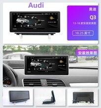 Автомобильный мультимедийный плеер 10,2 дюймов Android 10,0 для AU DI Q3 2013-2018 Радио RDS WIFI, Google SWC BT GPS Navi, головное устройство