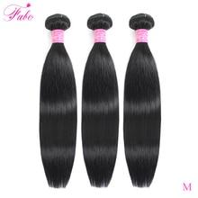 FABC Hair บราซิลผมสานตรง Non Remy Human hair Extensions สีดำธรรมชาติ 3 ชิ้น/ล็อตจัดส่งฟรี