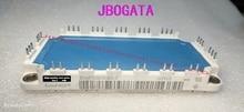 MODULE IGBT BSM75GD120DLC 75A 1200V nouveau