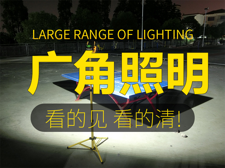 LED Emergency Light Project Lamp Camping Rechargeable Tent Outdoor Camping China 1.2Kg Horizontal Household