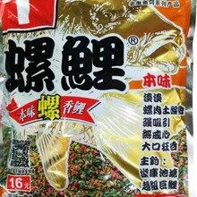 Скоростной Гонг Лан карась щеткой полевые операции 2 Улитка Карп девять один восемь порошок feng diao ji Ruilong порошок Take-all