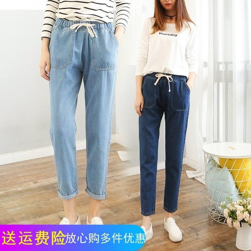 Autumn Korean-style Elastic Waist Jeans WOMEN'S Pants Students High-waisted BF Style Loose-Fit Wide-Leg Capri Straight-Cut Harem