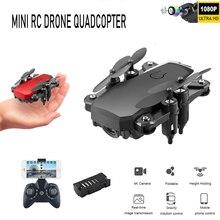 цена RC Drone Quadcopter With Camera Hd 1080P 5G Wifi FPV GPS Drone 4k 6ch Fun Small Professional Foldable RC Quadcopter drone kit онлайн в 2017 году