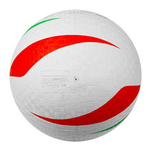 For Net Needle Teenagers Molten Mesh Ball S3V1200 Size Ball Air Ultralight With Original Training Free Volleyball Volleyball 3 S