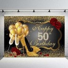 50 שנה ויניל צילום רקע עבור תינוק עקבים למבוגרים צילומי רקע עבור מסיבת יום הולדת תמונה סטודיו