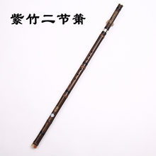 Refined Chinese bamboo flute musical instrument two sections black bamboo Xiao G/F tune eight holes six holes Xiao adult beginne