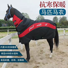 Horse-Rugs Waterproof Winter Rugby Warmth And Thickened Pony