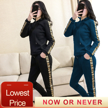 2020 spring letter print track suit 2 piece outfits for women Hooded tops pants
