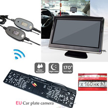 Câmera de visão traseira sem fio 3 em 1, monitor para veículo, sistema de vídeo, monitor para estacionamento, com câmera da matrícula