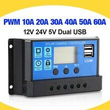 60A/50A/40A/30A/20A/10A Солнечный Зарядное устройство контроллера 12V 24V режимы Auto, PWM контроллер ЖК-дисплей Дисплей 5V Dual USB Автомобильное зарядное устро...