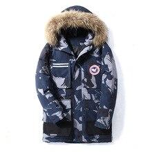 90% Down Jacket Men Women Winter Men's Canada White Duck