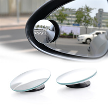 Blind-Spot-Mirror Wide-Angle Rearview Parking-Safety Round Car for 2pcs 360-Degree Rimless