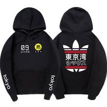 Moda Japońska Moda taka jak Tokio Bay Bluza Z Kapturem Bluza Z Kapturem Bluza Z Kapturem S-2XL