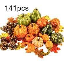Осеннее украшение тыквы, реквизит для сбора урожая, искусственные листья тыквы для Хэллоуина, фестиваль урожая, искусственное украшение