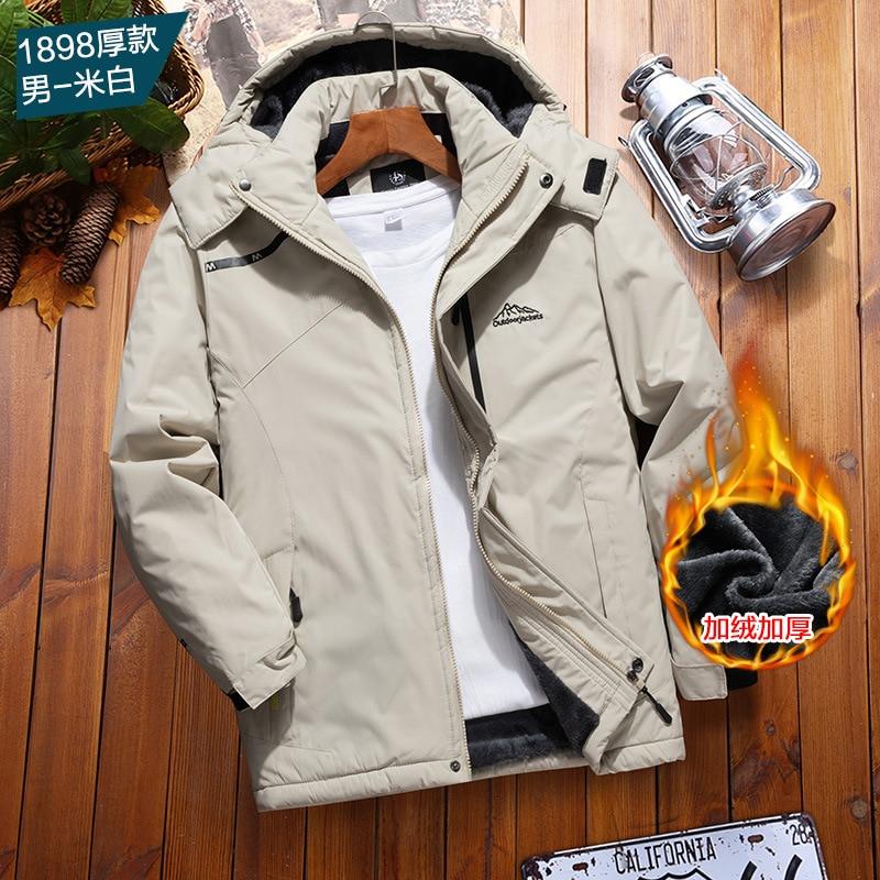 Snow Suit Men Winter Snowboard Jacket Outdoor Sports Wear Snowboard Jacket Windproof Costume Vestes De Ski Winter Clothes BI50SJ