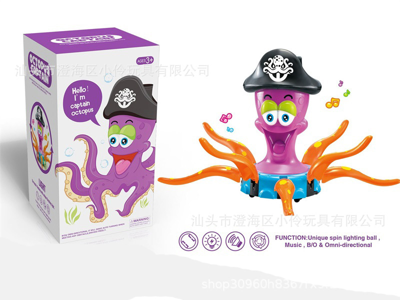 Children Electric Universal Wheel Music Shining Octopus Toy Squirgle Music Light Stall Hot Selling